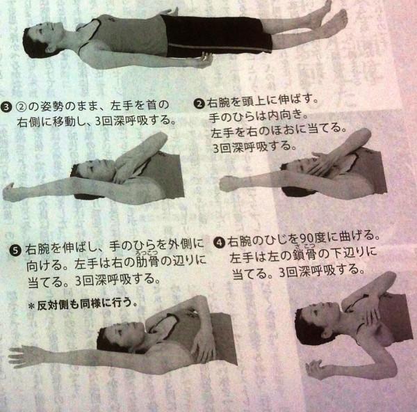 голова-массаж-2