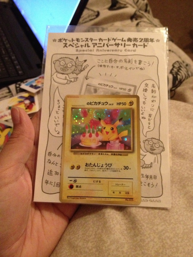 Japanese Happy Birthday Pikachu Sealed Card Pocket Monsters – Birthday Pikachu Card