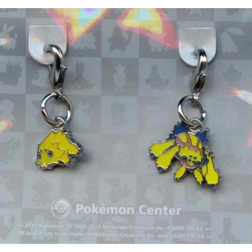 Pokemon-Center-2011-Joltik-Galvantula-Charm-500x500