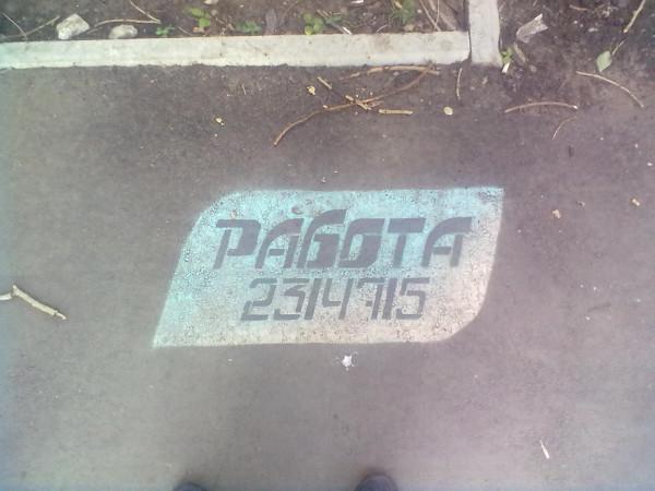 23082013177