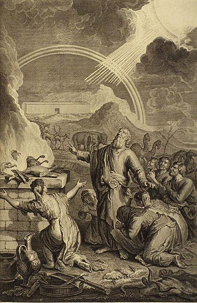 Ной сжигает жертвы на жертвеннике (Джерард Хут, 1728). Холокост (жертвоприношение).