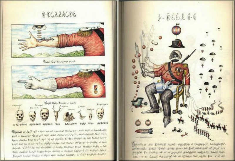 Codex seraphinianus - загадочная книга о выдуманном мире 7
