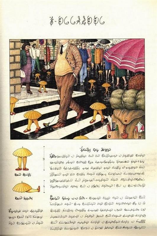 Codex seraphinianus - загадочная книга о выдуманном мире 16