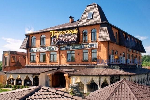 Отдых в отелях Киева и Хельсинки 2