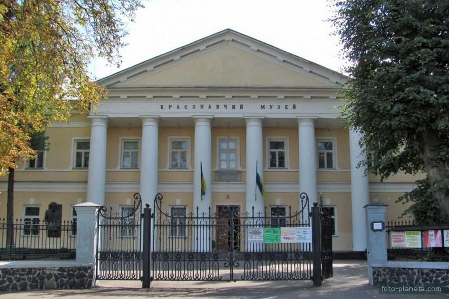 Достопримечательности города Ровно - историко-краеведческий музей