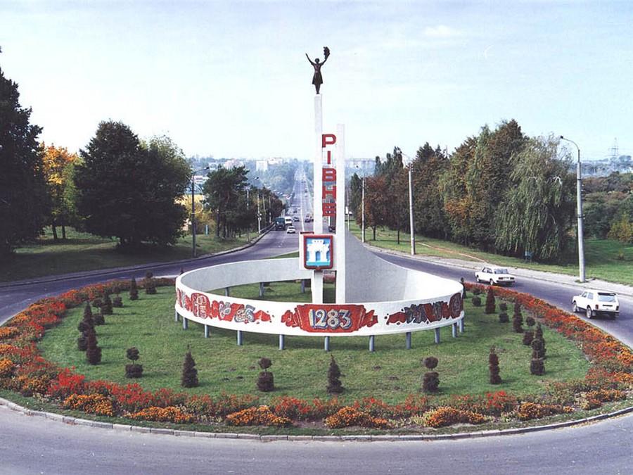 Достопримечательности города Ровно