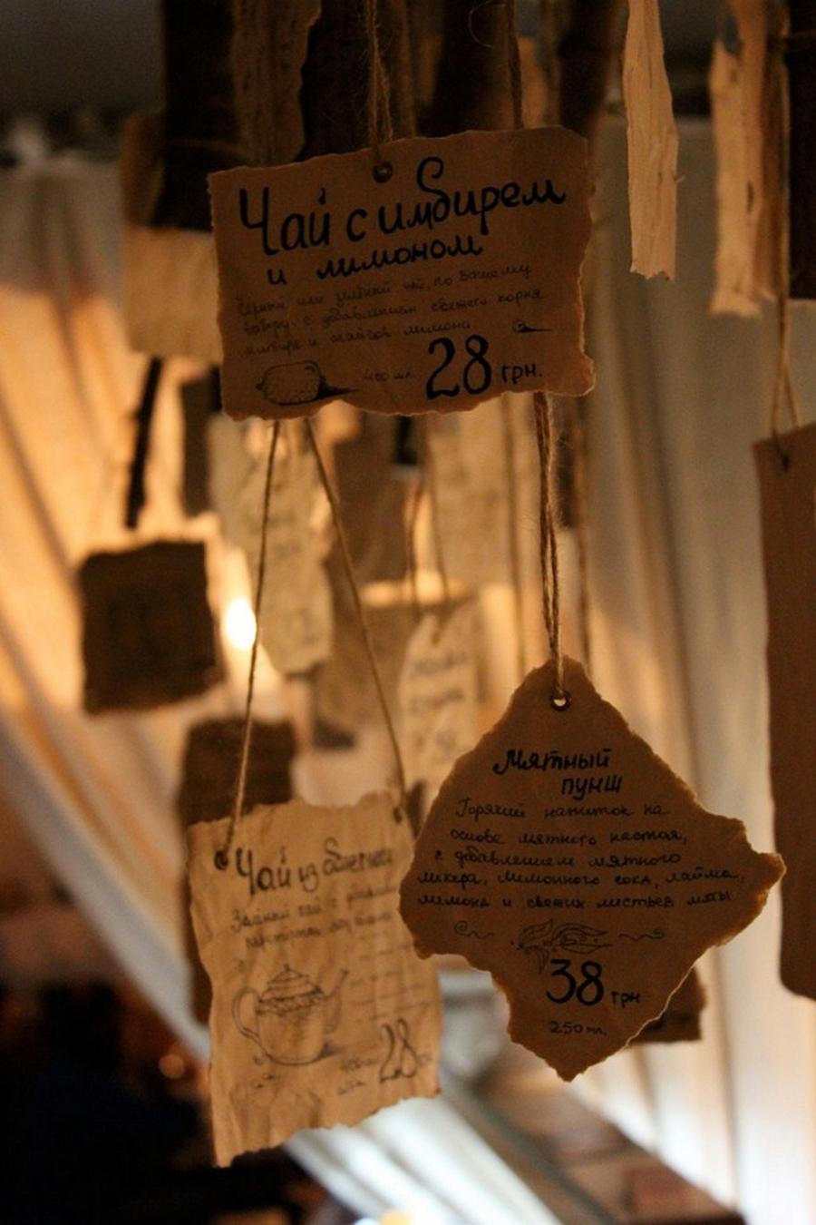 Интерьер кафе Базилик в стиле прованс 15