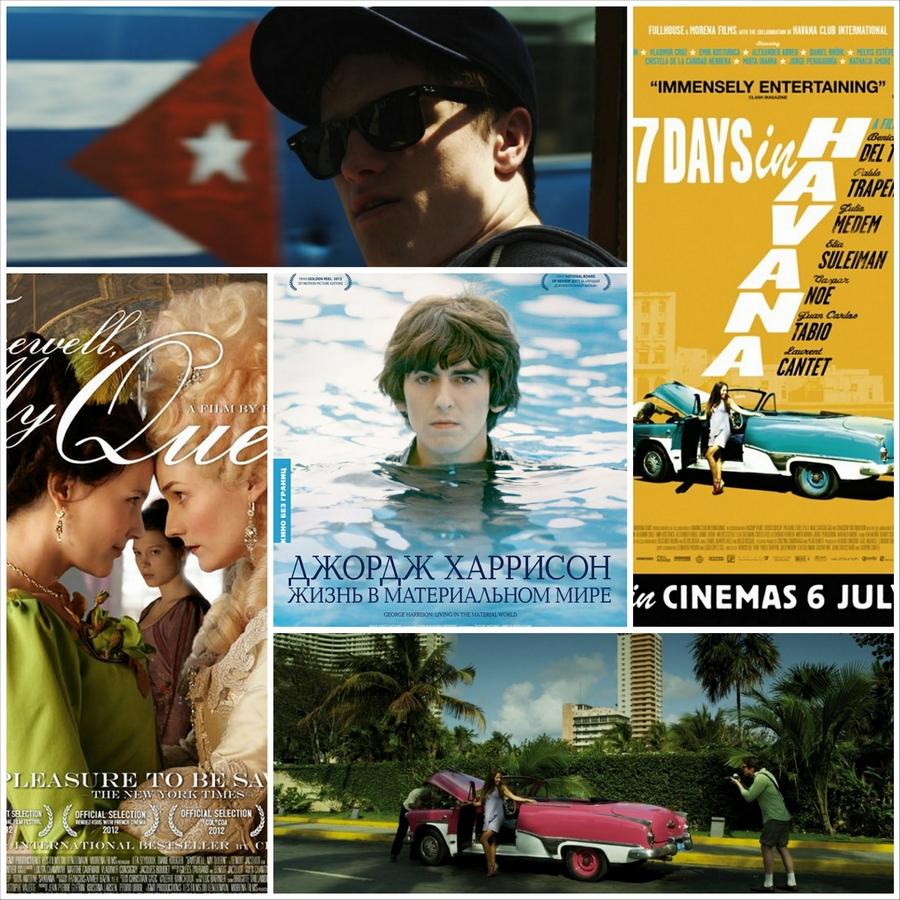 Несколько хороших фильмов, которые я недавно посмотрел