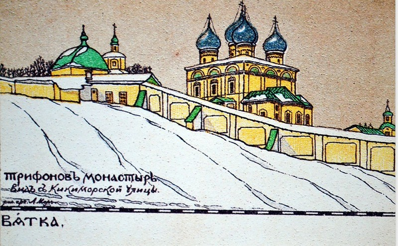Успенский Трифонов мужской монастырь, один из самых красивых архитектурных ансамблей Кирова 1