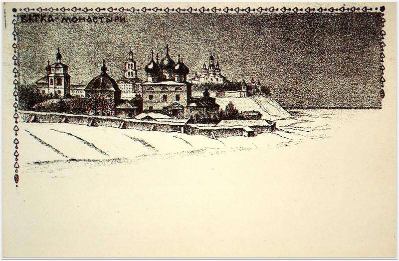 Успенский Трифонов мужской монастырь, один из самых красивых архитектурных ансамблей Кирова 2