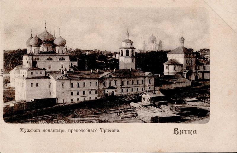 Успенский Трифонов мужской монастырь, один из самых красивых архитектурных ансамблей Кирова 8