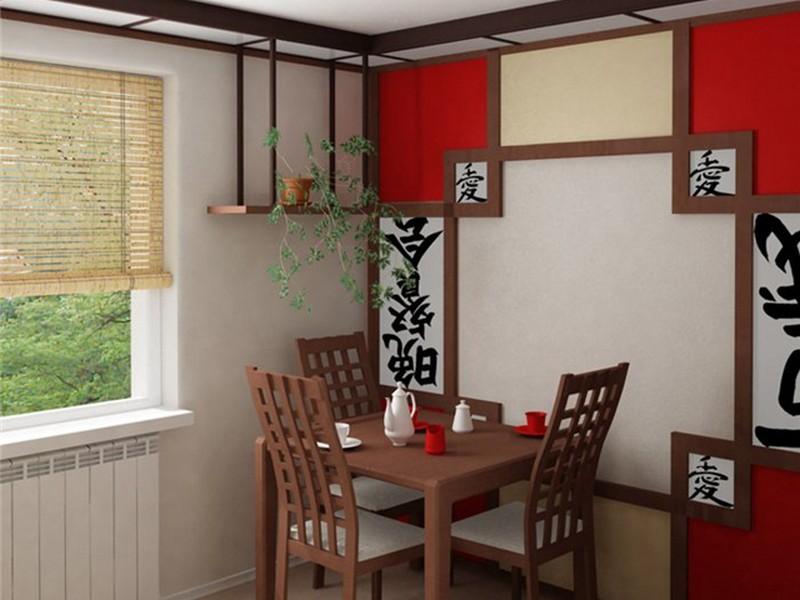 Оригинальный интерьер кухни в японском стиле 4