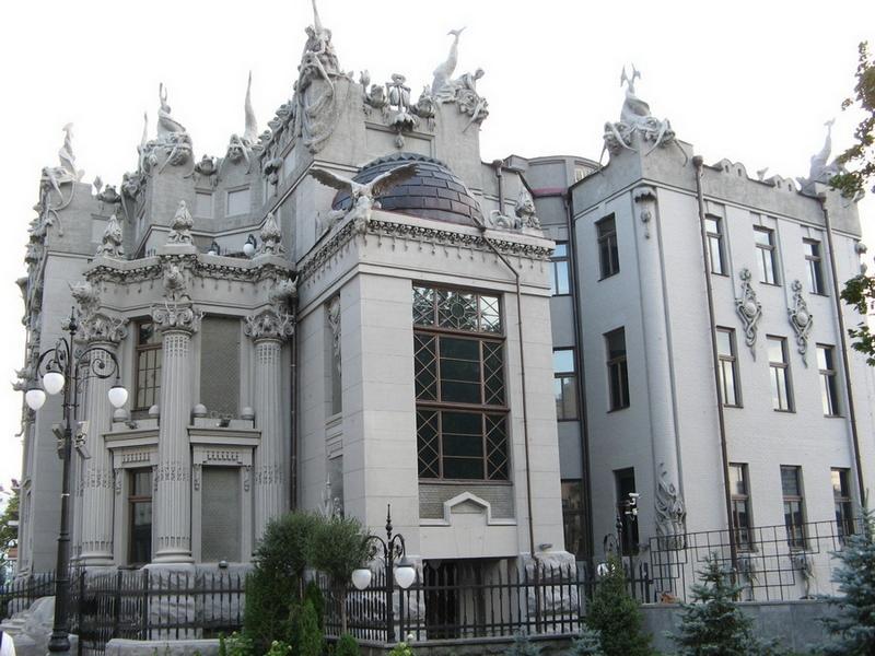 Основные достопримечательности Киева в фотографиях House-with-Chimeras1