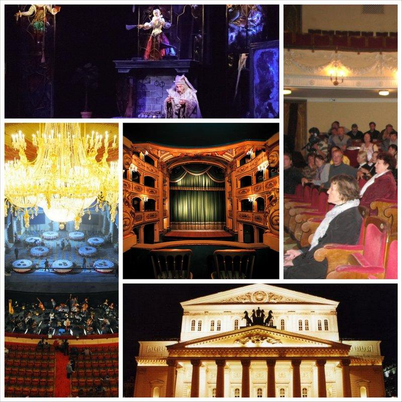 Поход в театр - учимся отдыхать культурно