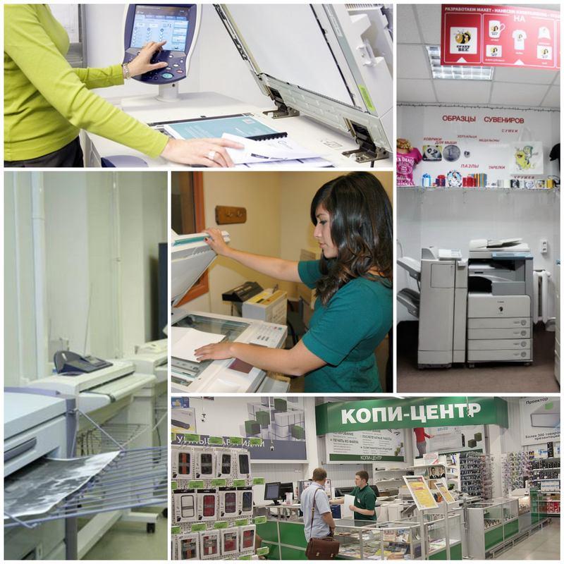 Бизнес идея по открытию копировального центра в вашем городе