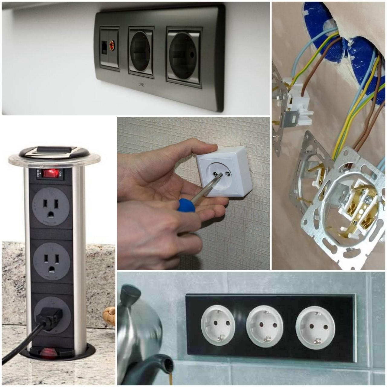 Правильное размещение розеток и электропроводки.jpg