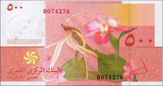 Самые красивые деньги нашей планеты!