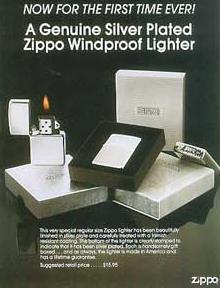История легендарной зажигалки Zippo