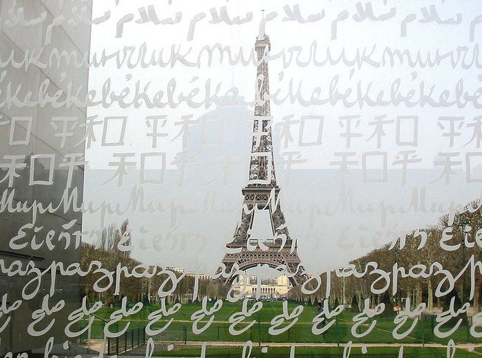 Оригинальные фото Парижа 3