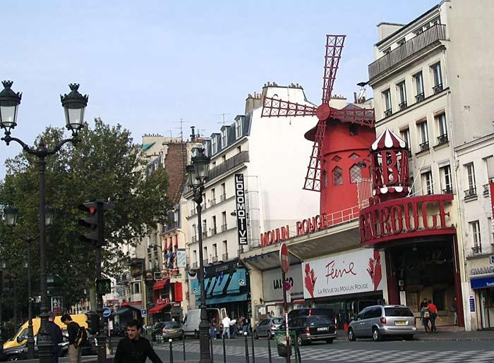 Оригинальные фото Парижа 75