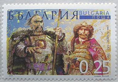 bulgarian_stamp