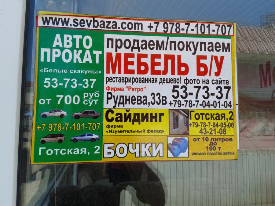 20170529_132415