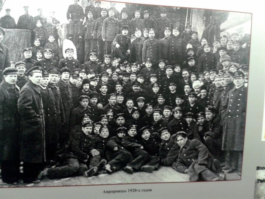 """Экипаж крейсера """"Аврора"""". 1920-е годы."""