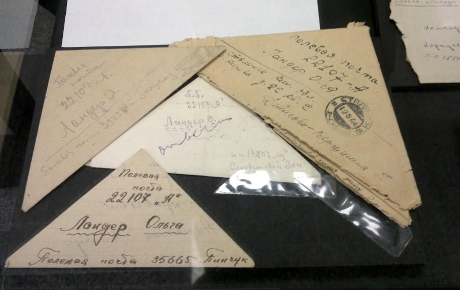 2017-12-22-2255_полевая почта