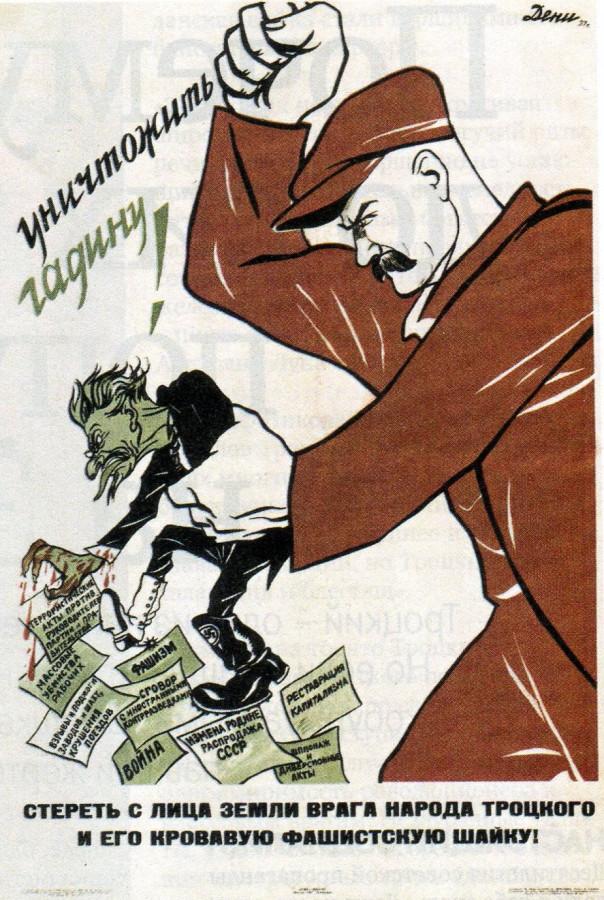 img987_карикатура на Троцкого