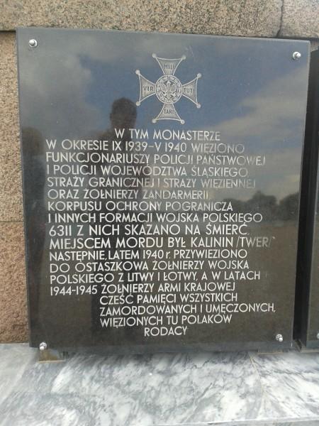 Сталинский террор. Польский след.