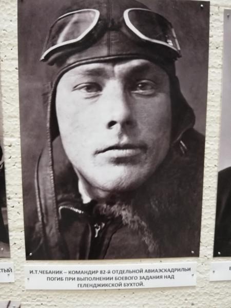 Краслёт - Герой.