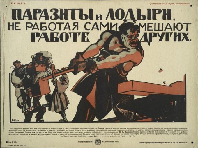 Плакати-часів-революції-1918-22-PLASTILIN.RV_.UA-028-680x510_1
