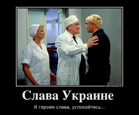 sugs_ukraina_durdom_shurik_psihbolnica_1