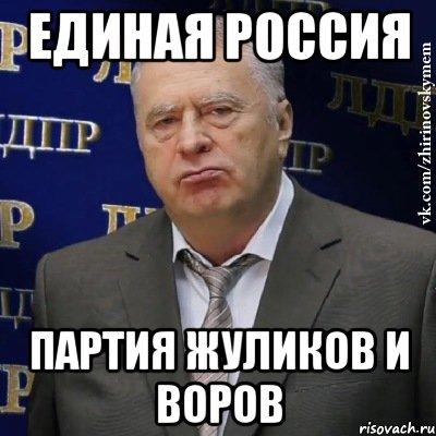 hvatit-eto-terpet-zhirinovskij_38461685_orig__99099090
