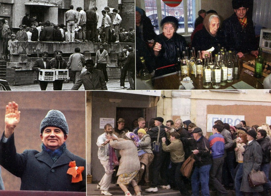 """""""Перестроечная""""  дурь и волюнтаризм Горбачёва."""