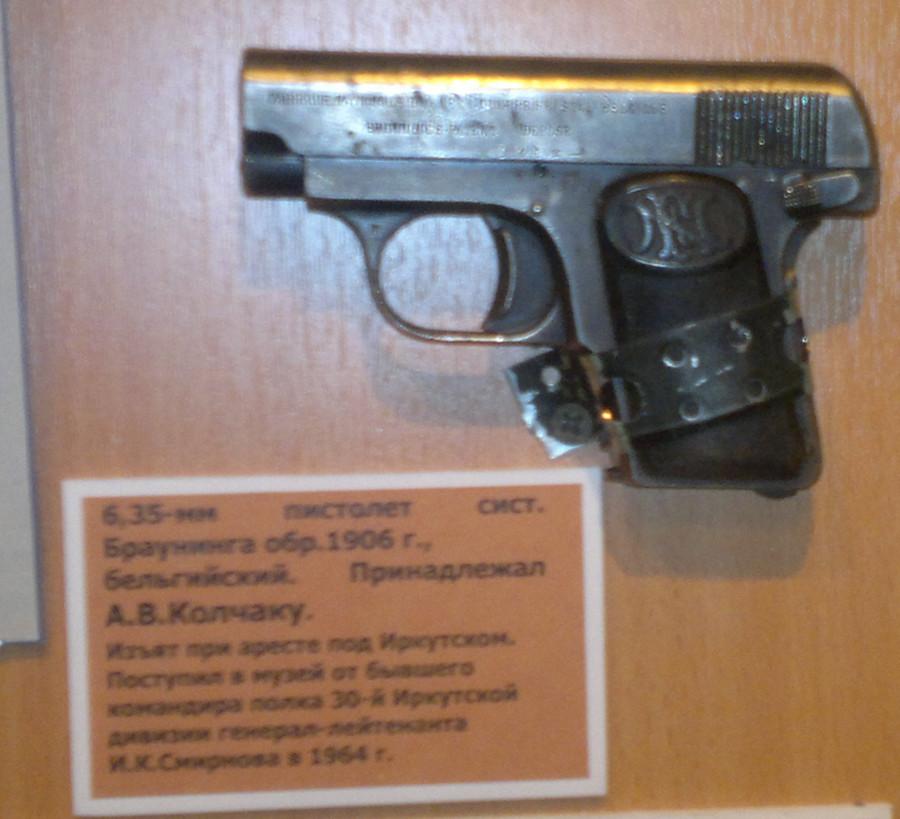 Пистолет Верховного правителя России адмирала Колчака.