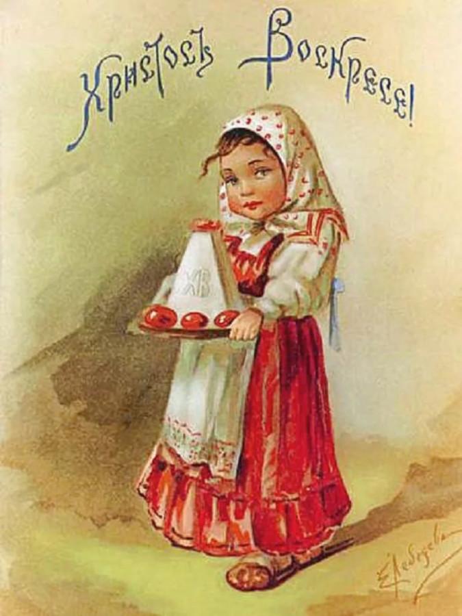 i_Пасха_2