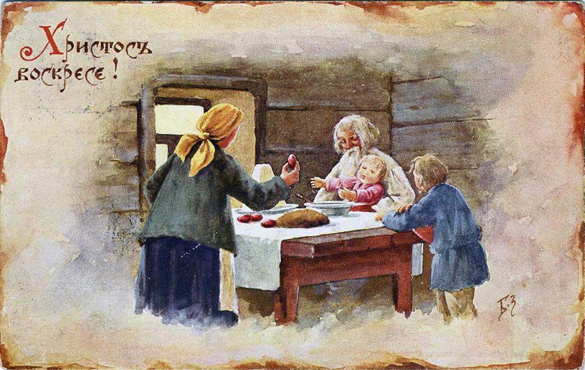 postcard-173-hud-Zvoryikin_090