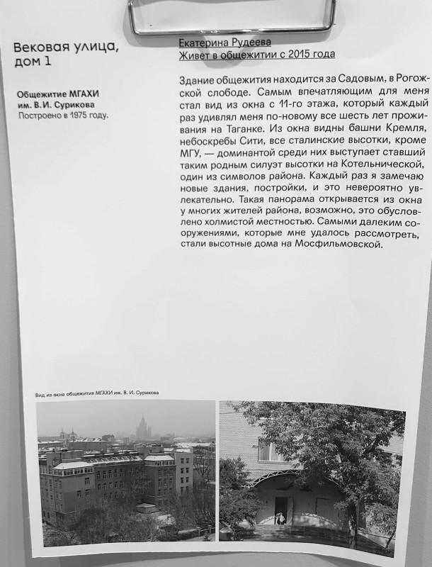 Вековая улица 1.jpg