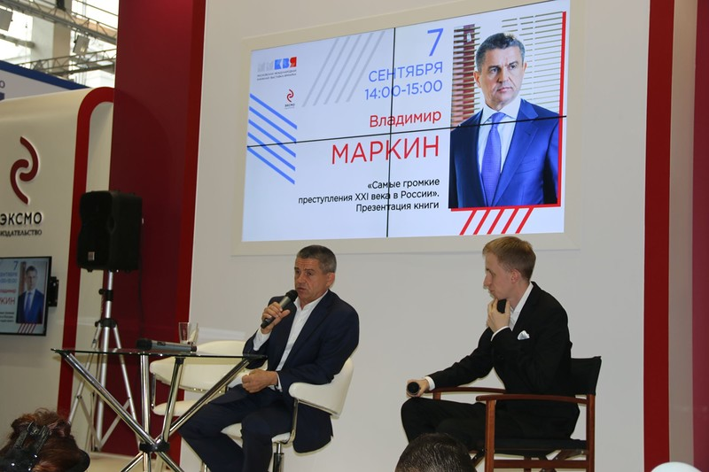 Владимир Маркин 2.jpg