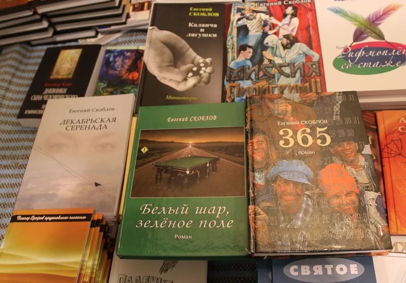 книги  Скоблов 2.jpg