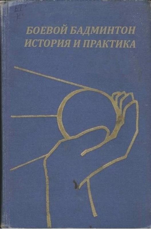books_16.jpg
