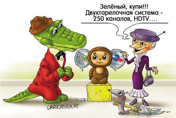 1374516390_karikatury-pro-reklamu-8.jpg