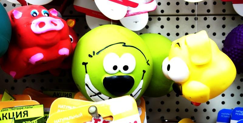 игрушки зоомагазин 1.jpg