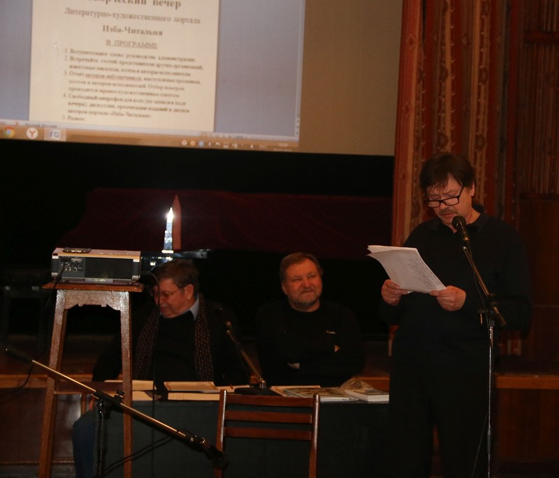 Валерий Фадеев 4.jpg