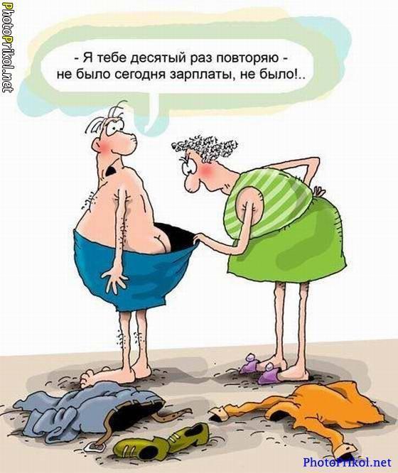 1324393325_smeshnye-karikatury-24.jpg