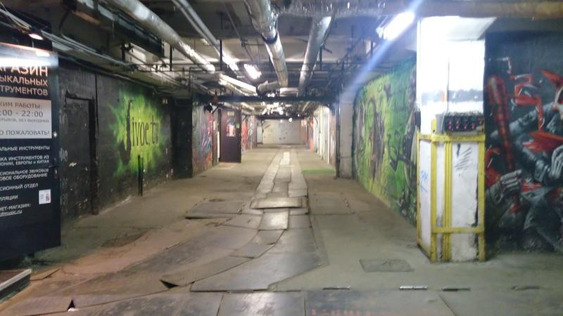 графити 16.jpg