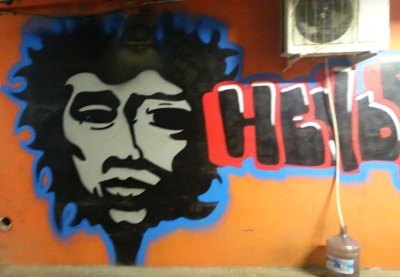 графити 22.jpg