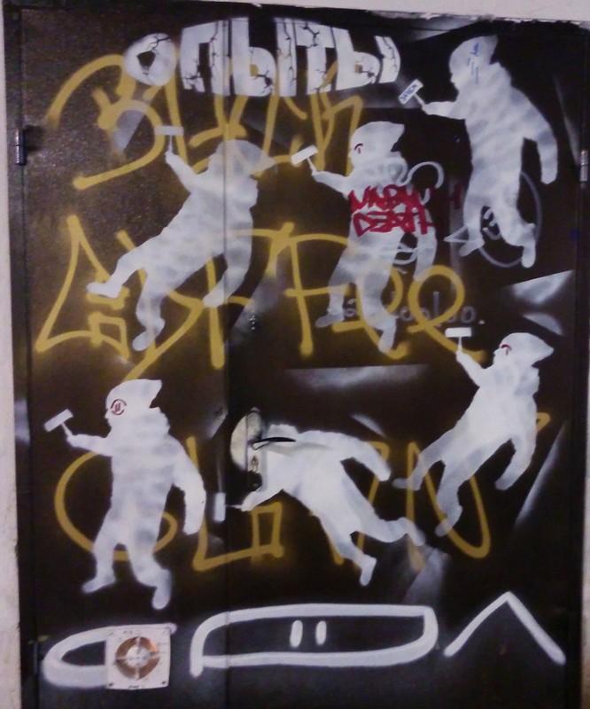графити 24.jpg