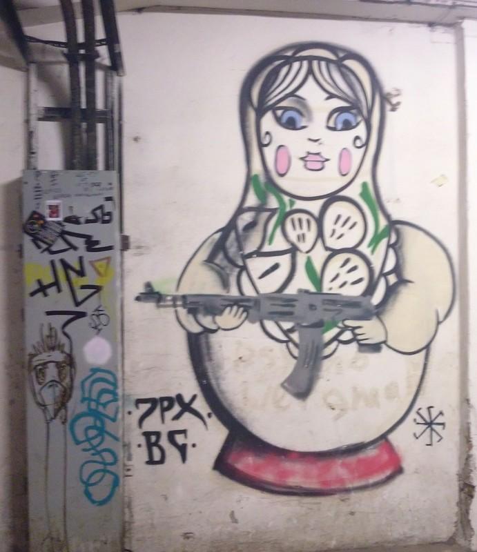 графити 25.jpg